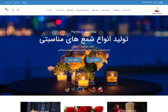 طراحی سایت فروشگاهی - لوکسی دیزاین