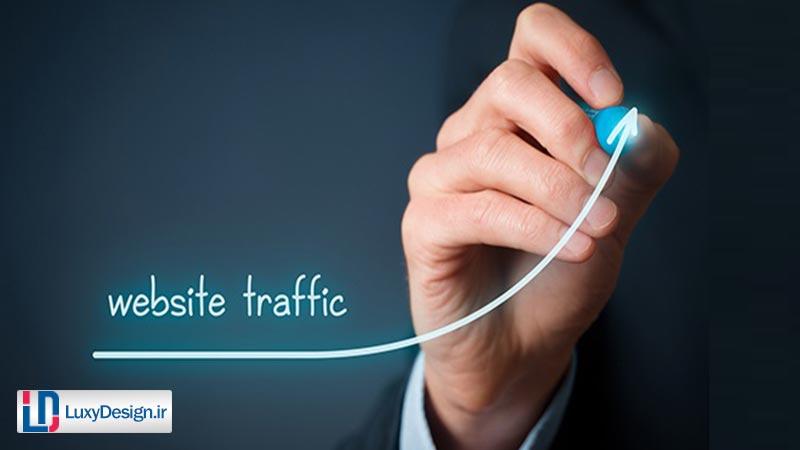 ترافیک ارگانیک وب سایت