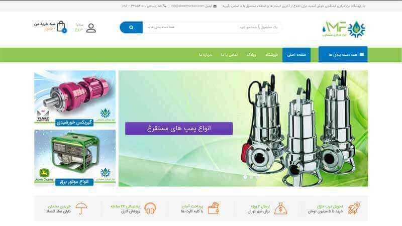 شرکت طراحی سایت و سئو لوکسی دیزاین